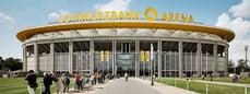 commerzbankarena-frankfurt